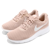 Nike 休閒鞋 Wmns Tanjun 米白 白 女鞋 奶茶色 基本款 運動鞋 【PUMP306】 812655-202