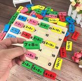 兒童加減法數字玩具早教益智啟蒙幼兒園寶寶學習算數學教具數數棒