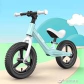 兒童平衡車 兒童平衡車無腳踏1-2-3-6歲寶寶滑步車小孩滑行車幼兒學步自行車 樂芙美鞋YXS