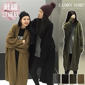 EASON SHOP(GW9868)韓版純色粗麻花長版OVERSIZE開衫長袖毛衣針織外套罩衫女上上衣服落肩寬鬆外搭