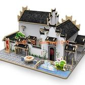 3diy手工古建筑四合院民居房屋模型成人減壓積木質立體拼圖【白嶼家居】