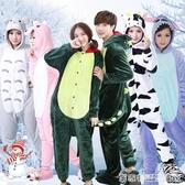 秋冬季成年男女綠恐龍睡衣冬天情侶大人男士連體卡通動物可愛動漫 居家物語