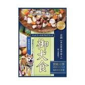 寵物家族-御犬食寵物鮮食系列-御犬食餐包150g 減重配方(UCS-5) 御天犬