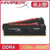 【南紡購物中心】HyperX FURY RGB DDR4-3200 8G*2 桌上型記憶體《黑》(HX432C16FB3AK2/16)