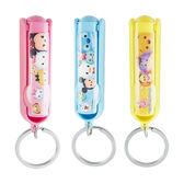 Disney 迪士尼 TSUM TSUM 折疊型安全指甲剪(1入) 米妮/史迪奇/維尼 3款可選【小三美日】