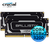 Micron 美光 Crucial Ballistix DDR4 SODIMM 3200/32GB (16GBx2) 筆記型電腦 RAM 超頻記憶體 BL2K16G32C16S4B