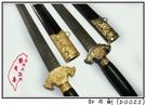 郭常喜與興達刀鋪-牡丹劍(D0025)金、黑兩款 材質長度皆可訂做