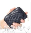 零錢包 錢包卡包女真皮防盜刷多卡位證件卡片包大容量卡夾小巧卡套防消磁 嬡孕哺