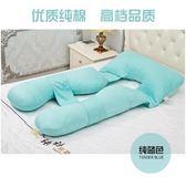 孕婦枕護腰側睡枕多功能孕婦枕頭ū型枕(純藍-升級胎教-安全帶)