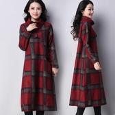 新款秋冬裝大碼女裝長袖紅色過膝媽媽打底衫闊太太毛呢洋裝 晴天時尚
