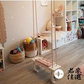 室內鞦韆吊椅兒童房間裝飾實木板棉繩吊頂懸掛鞦韆【君來佳選】
