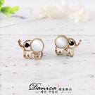 無耳洞耳環 現貨 韓國甜美 超可愛QQ 大象 月光石 水鑽 夾式耳環 S92355  Danica 韓系飾品 韓國連線