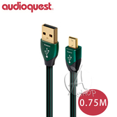 【A Shop】美國 Audioquest Mini USB-Digital Audio Forest 傳輸線 0.75M (A-Mini)