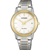 CITIZEN 星辰 Eco-Drive 光動能城市女錶-雙色版/33mm FE6016-88A