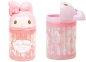 美樂蒂  棉花棒附罐 收納罐 小物盒 收納盒 日本正版 947791