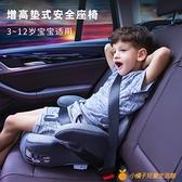 兒童安全座椅增高墊3-12歲isofix便攜簡易汽車寶寶坐墊【小橘子】