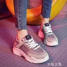 老爹鞋女鞋新款運動鞋女韓版潮學生百搭老爹鞋 交換禮物