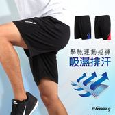 HODARLA 男擊馳吸濕排汗運動短褲(慢跑 路跑 台灣製≡體院≡