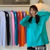 長袖T恤 純棉長袖t恤女秋季衣服2021年新款韓版打底寬鬆早秋白色上衣ins潮  曼慕