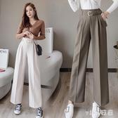 褲子女西裝褲寬鬆直筒褲2020春季新款垂感高腰設計感闊腿褲九分褲 OO5766【VIKI菈菈】
