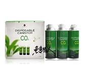 UP 雅柏【簡易式CO2瓶】【3支裝】拋棄式二氧化碳瓶 入門組(替換瓶) 簡易方便魚事職人