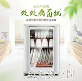 Canbo/康寶RLP60D-7消毒櫃家用小型立式碗櫃迷你商用台式茶杯櫃 220VNMS造物空間