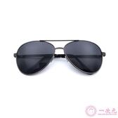 男士墨鏡蛤蟆鏡金屬框 常賣特價太陽鏡以下眼鏡