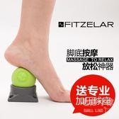 減壓保定球Crossfit按摩球筋膜球健身頸椎肌肉放鬆實心保健球瑜伽    SQ10463『毛菇小象』
