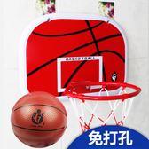 免打孔懸掛式兒童籃球架家用壁掛投籃框玩具