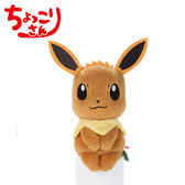 【日本正版】伊布 排排坐玩偶 Chokkorisan 玩偶 寶可夢 神奇寶貝 拍照玩偶 T-ARTS - 257544