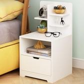 創藝宜家床頭櫃現代簡約實木色帶鎖簡易小櫃子迷你收納儲物櫃WY 萬聖節