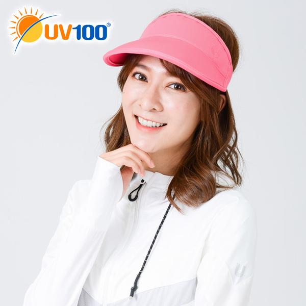 抗UV-輕便純色空心帽可捲收