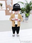 男童毛衣V領開衫秋季新款童裝長袖男寶寶毛衣針織衫小童外套3     時尚教主