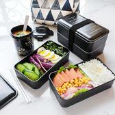 輕食PP餐盒成人便當盒日式創意簡約健身微波爐上班族學生飯盒分格 衣櫥秘密