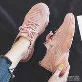 老爹鞋女新款百搭運動跑步鞋 簡而美