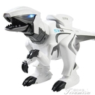遙控寵物 超大號兒童遙控恐龍玩具男孩電動智能霸王龍暴仿真動物機器人模型 快速出貨YYS