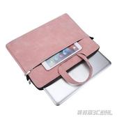 聯想華為蘋果14手提單肩筆記本15.6內膽包男女13.3寸15小米電腦包ATF  英賽爾3C