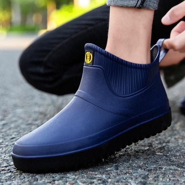 低幫防水鞋男雨靴短筒雨鞋男加絨加厚中筒防滑廚房膠鞋釣魚洗車鞋 怦然心動