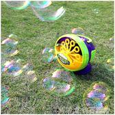 泡泡機兒童戶外全自動泡泡機 手提電動泡泡槍 不漏水吹泡泡機ATF 茱莉亞嚴選