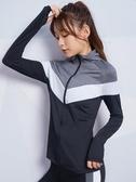 瑜伽服 運動外套女夏跑步訓練速干上衣拉鏈開衫健身房長袖修身連帽瑜伽服 薇薇