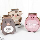 【04556】2019年 可愛小豬造型桌曆 月曆 行事曆