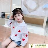 寶寶防曬衣嬰兒童防曬服輕薄透氣女童防紫外線外套【小玉米】