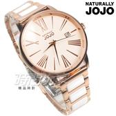 NATURALLY JOJO 羅馬陶瓷女錶 魅力成熟 藍寶石玻璃 玫瑰金電鍍x白 日期顯示 女錶 JO96939-13R