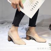 粗跟高跟鞋 2018新款韓版夏季粗跟單鞋復古奶奶鞋cx506【棉花糖伊人】