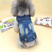 寵物衣服破洞牛仔馬甲春夏裝比熊泰迪狗狗衣服貴賓衣服牛仔衣「Chic七色堇」