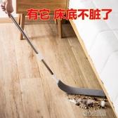 雞毛撣子除塵家用可伸縮禪子床底清掃神器大掃除掃灰毯子打掃衛生暖心生活館
