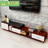 鋼化玻璃伸縮電視櫃茶几組合簡約現代歐式小戶型客廳電視櫃