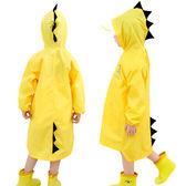 寶寶兒童雨衣女童男童幼兒園學生小孩小童雨披秋冬2-8歲卡通恐龍限時八九折