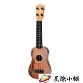 吉他 兒童音樂小吉他可彈奏中號尤克里里仿真樂器琴男女寶寶玩具3-12歲 星際小舖