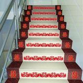 100張左右 創意結婚慶用品樓梯喜婚禮布置喜字婚房